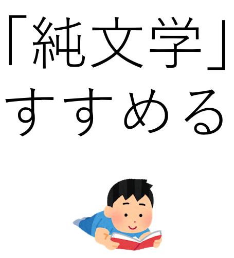 f:id:kec_sad0resu:20190409020719p:plain