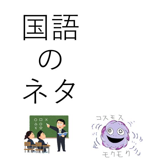 f:id:kec_sad0resu:20190416225532p:plain