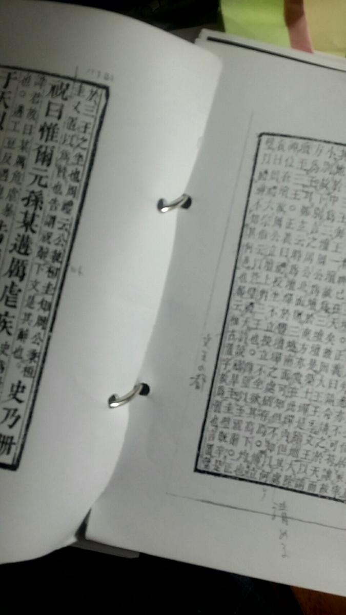 f:id:kec_sad0resu:20190521103453p:plain