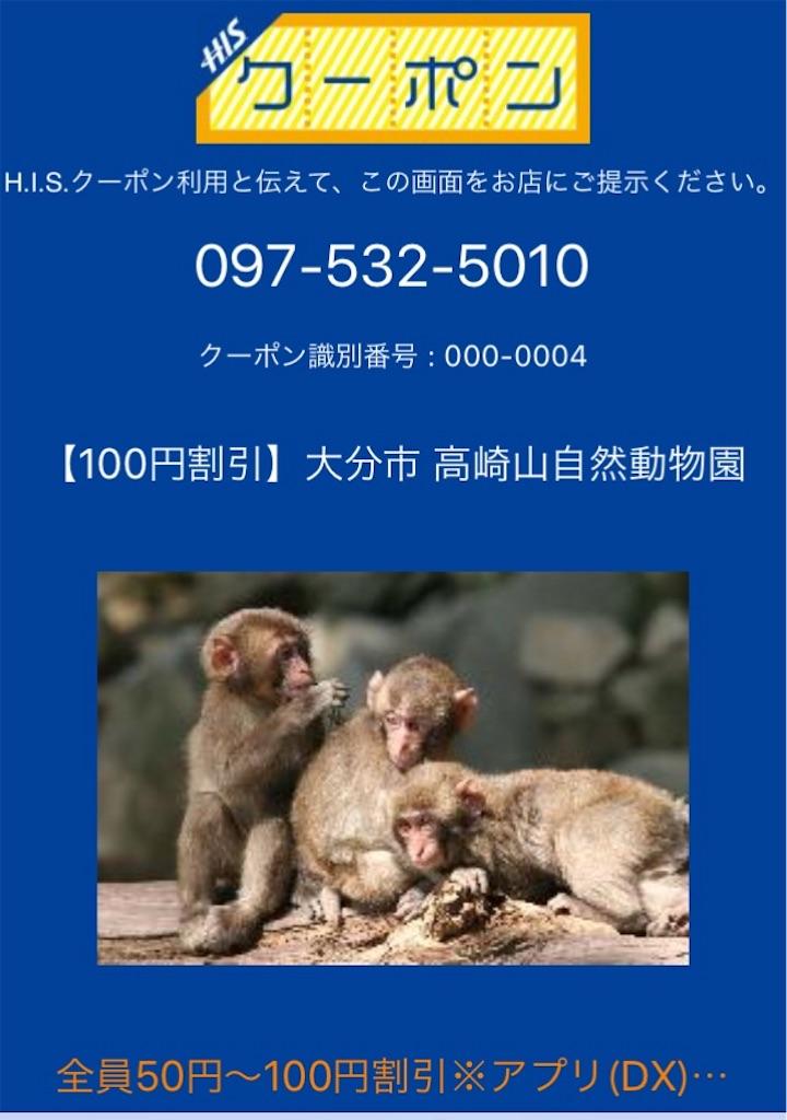 f:id:kechiryman:20170520115510j:image