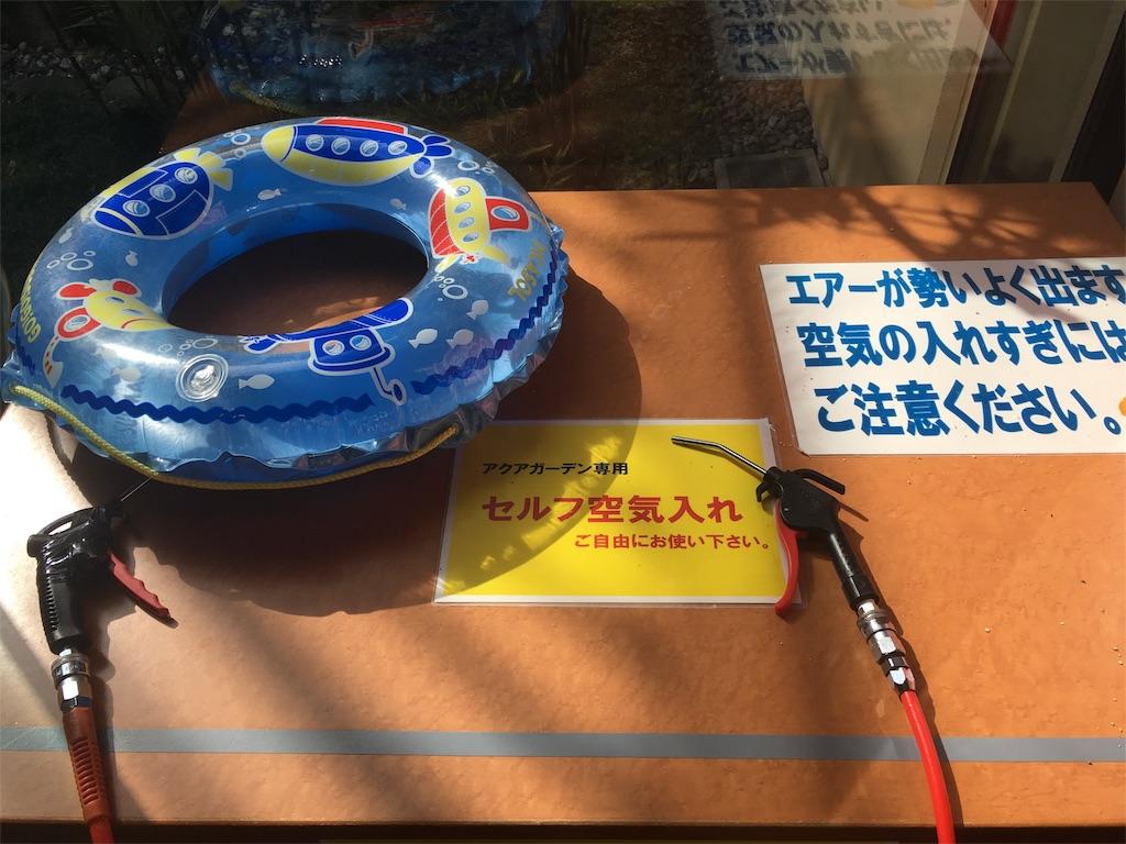 f:id:kechiryman:20170521121203j:image