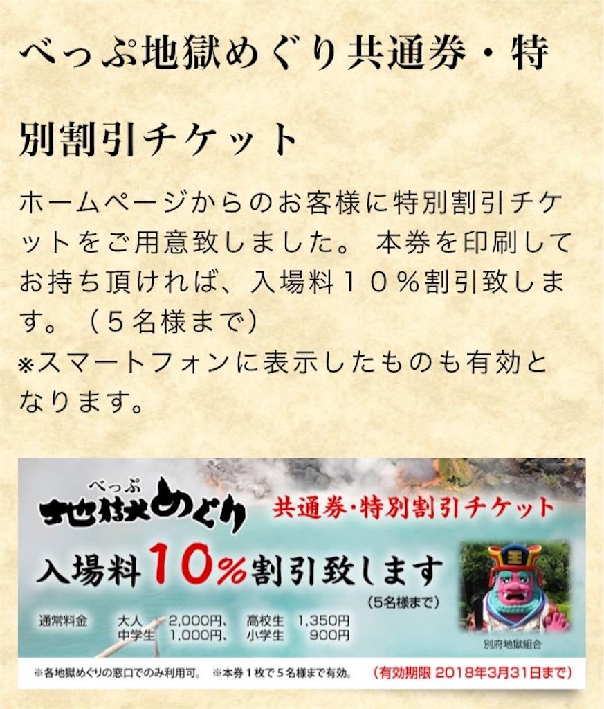 f:id:kechiryman:20170525185544j:image