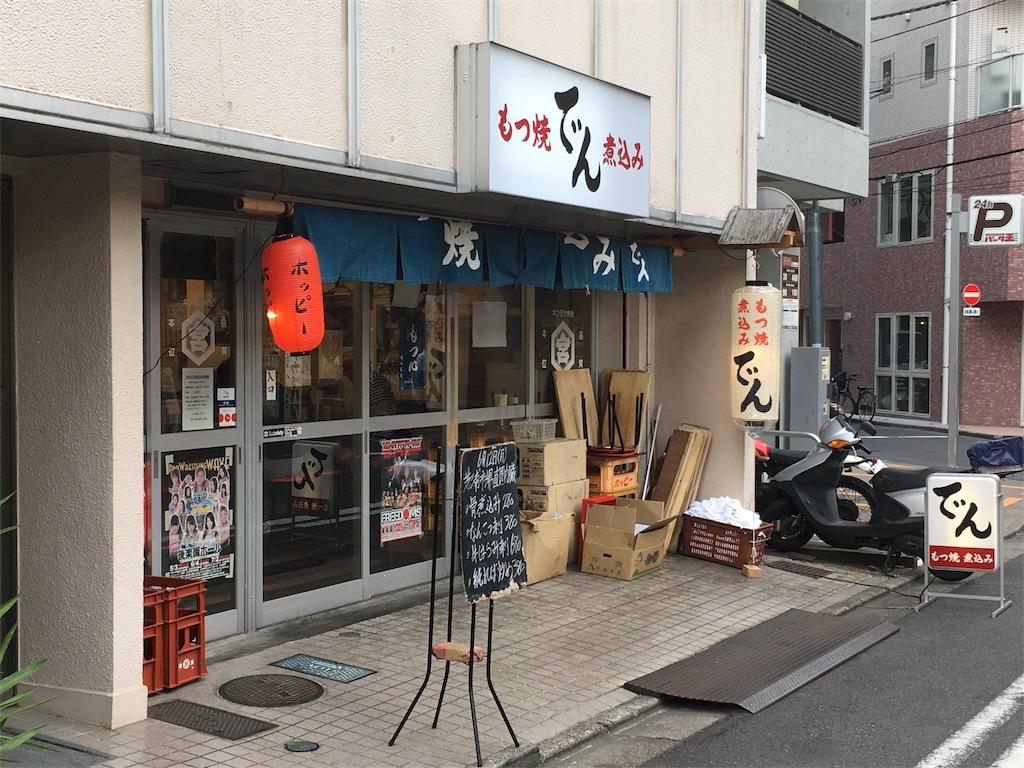 f:id:kechiryman:20170612175525j:image