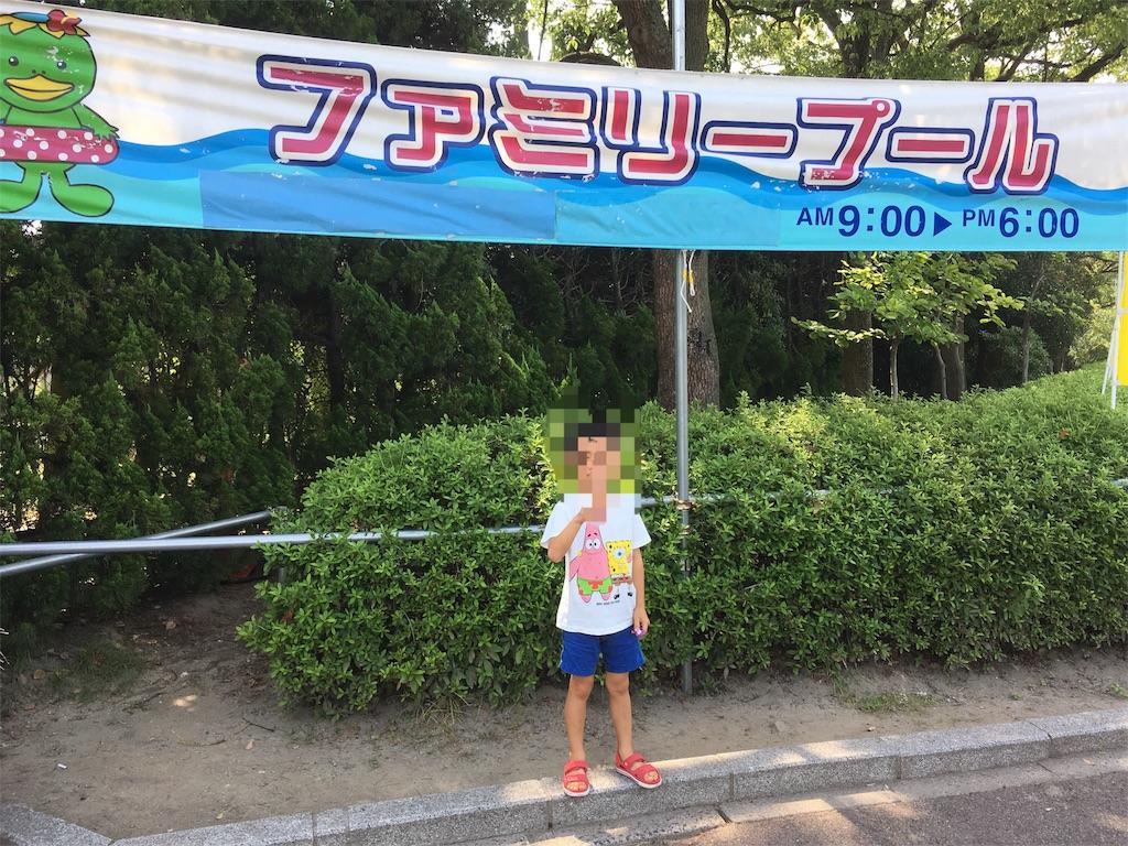 f:id:kechiryman:20170829155618j:image