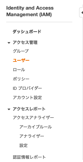 f:id:kechiya:20200424194149p:plain