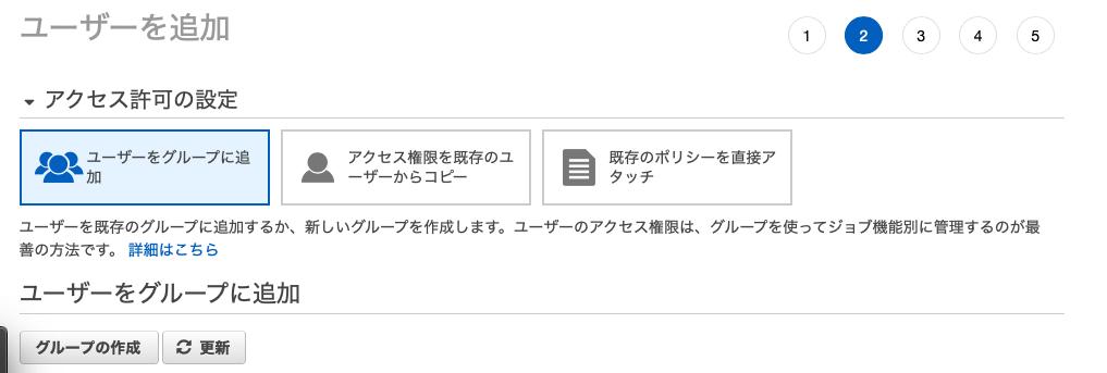 f:id:kechiya:20200424194451p:plain