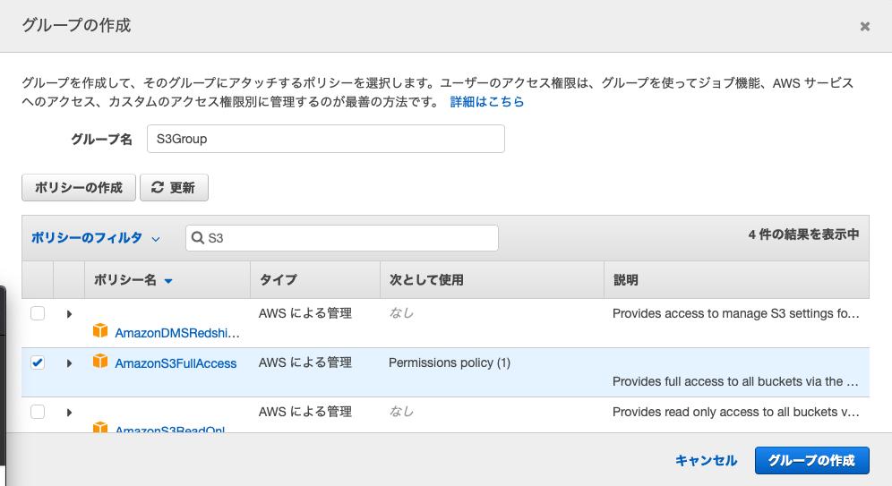f:id:kechiya:20200424194753p:plain