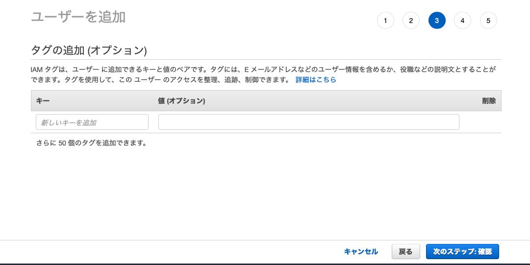 f:id:kechiya:20200424195050p:plain