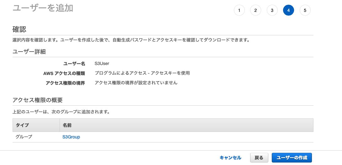 f:id:kechiya:20200424195238p:plain
