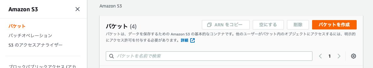 f:id:kechiya:20200424203619p:plain