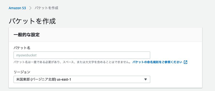 f:id:kechiya:20200424203810p:plain