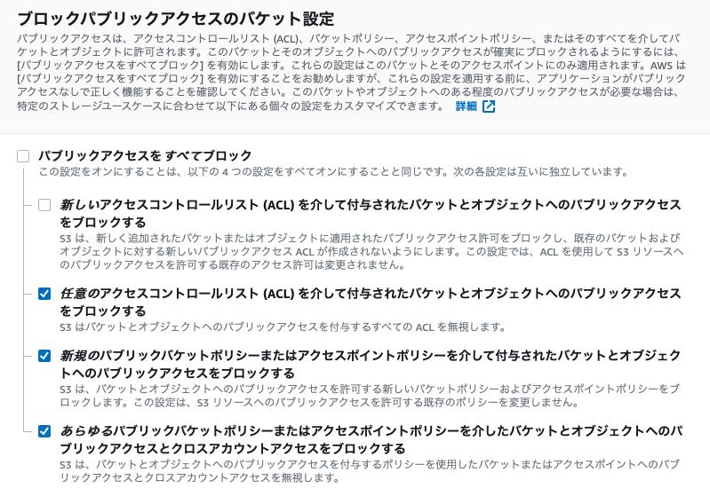 f:id:kechiya:20200424203920p:plain