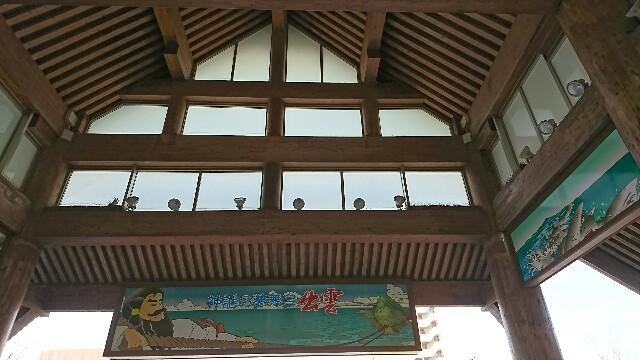 f:id:kedama-rina:20171011175222j:image