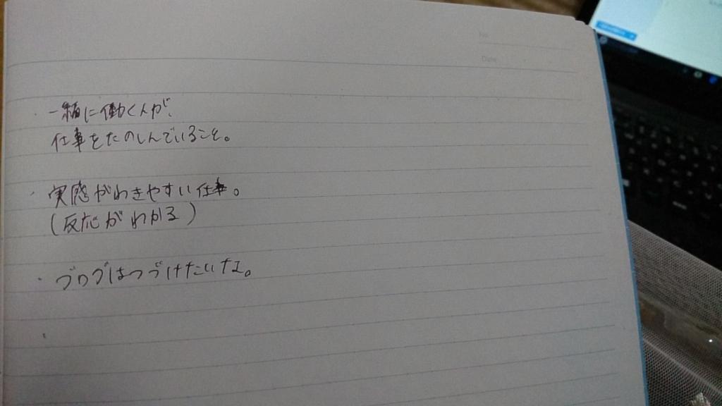f:id:kedama-rina:20171023190641j:plain