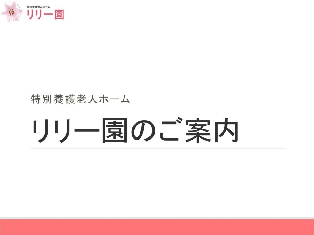 f:id:kedama-rina:20171109172701j:plain