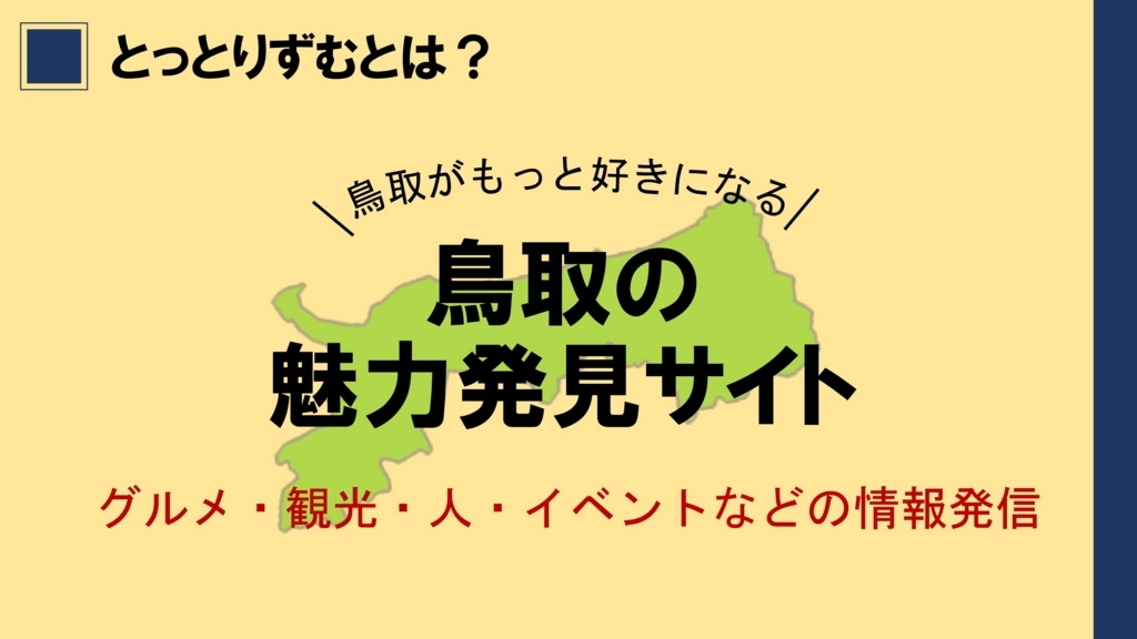 f:id:kedama-rina:20180204104055j:plain