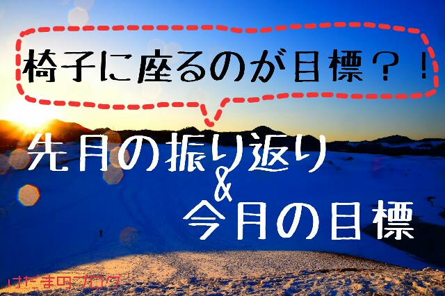 f:id:kedama-rina:20180303024343j:image