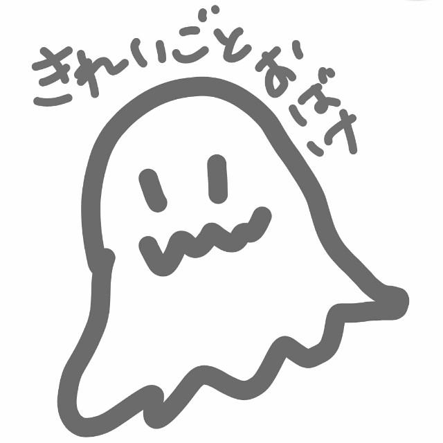 f:id:kedama-rina:20180408205430j:image