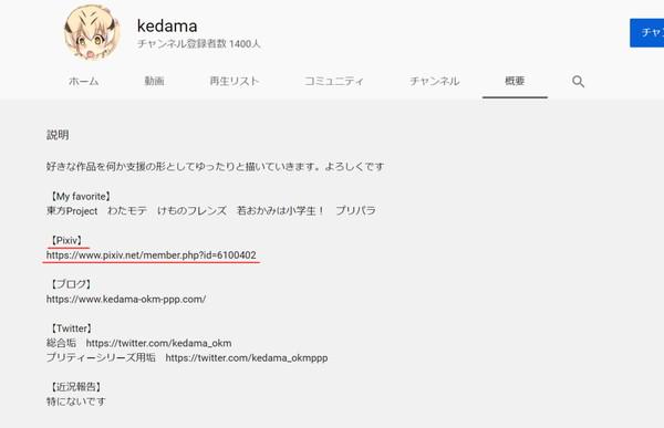 f:id:kedama_okm_pppokm:20191107191856j:plain
