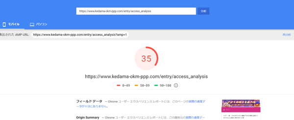 f:id:kedama_okm_pppokm:20191110185843j:plain