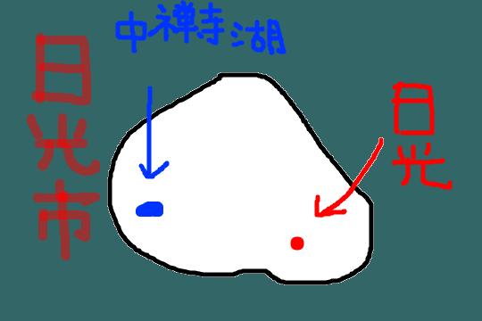 f:id:kedamatoriko:20161214110924p:plain