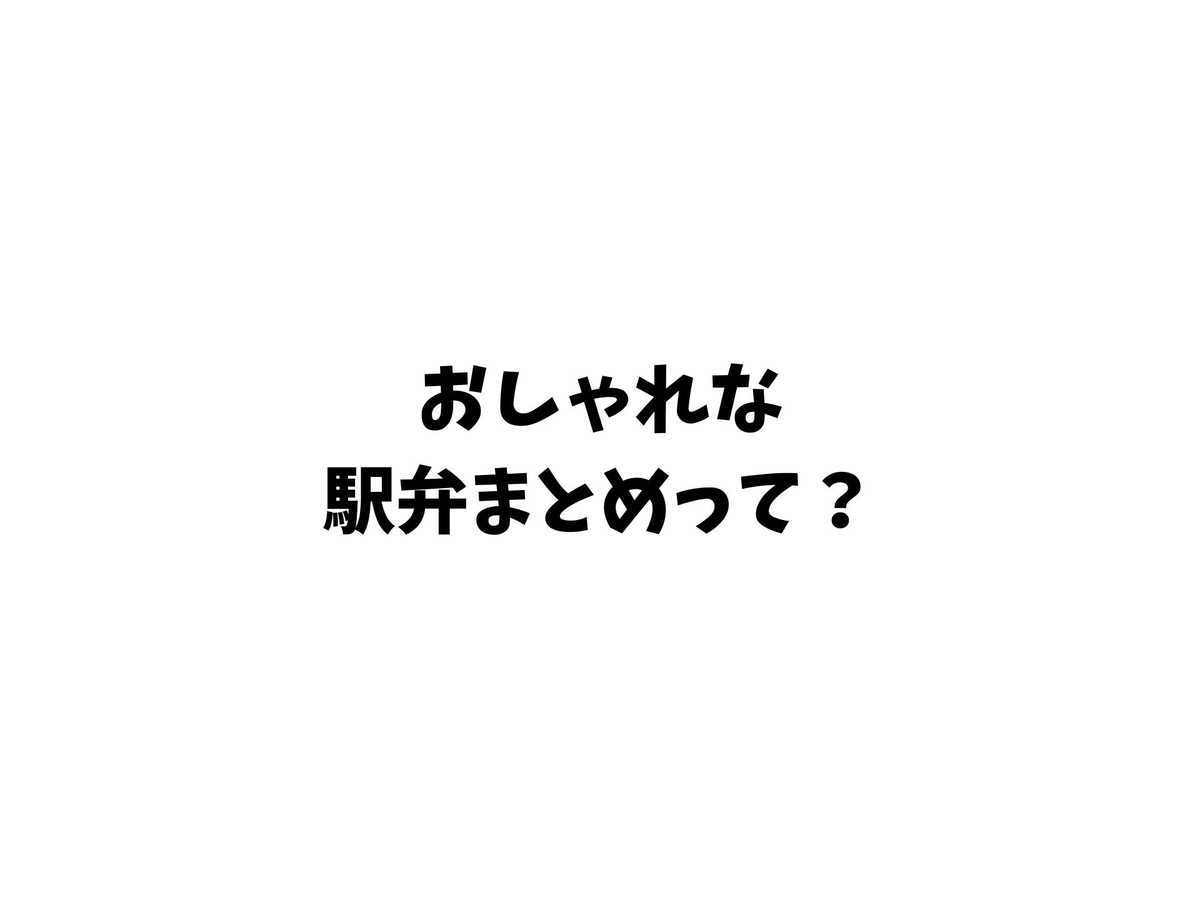 f:id:kedamatoriko:20200420110216j:plain