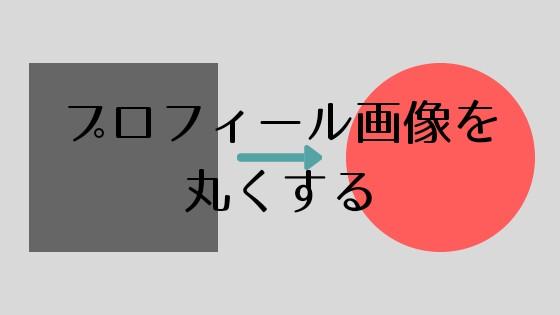 f:id:keeeitan:20190214165348j:image