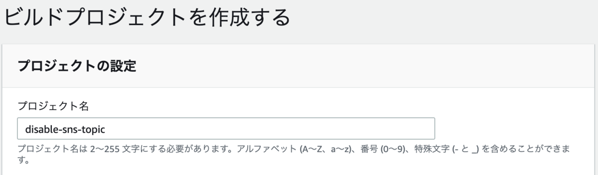 f:id:keeenji:20210413161256p:plain