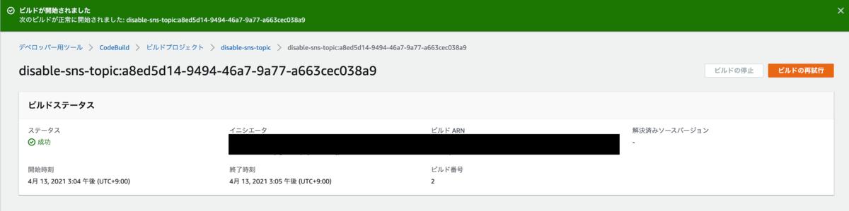 f:id:keeenji:20210413175628p:plain