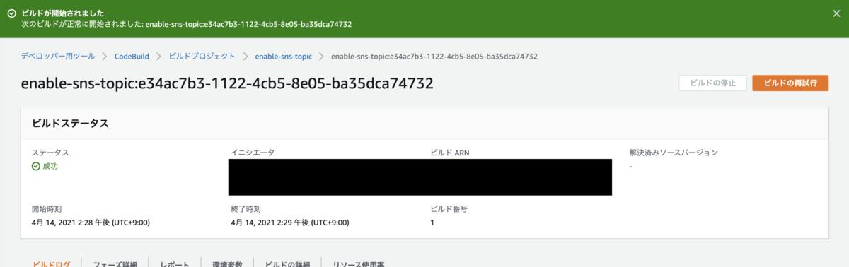 f:id:keeenji:20210414143211p:plain