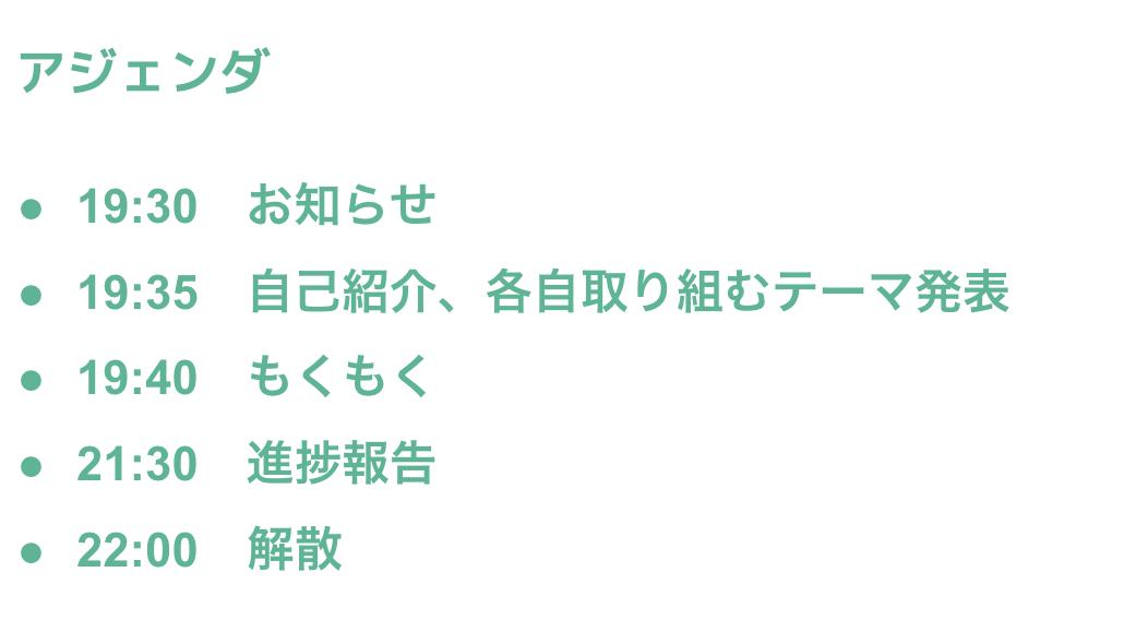 f:id:keeetaka:20190930141449p:plain