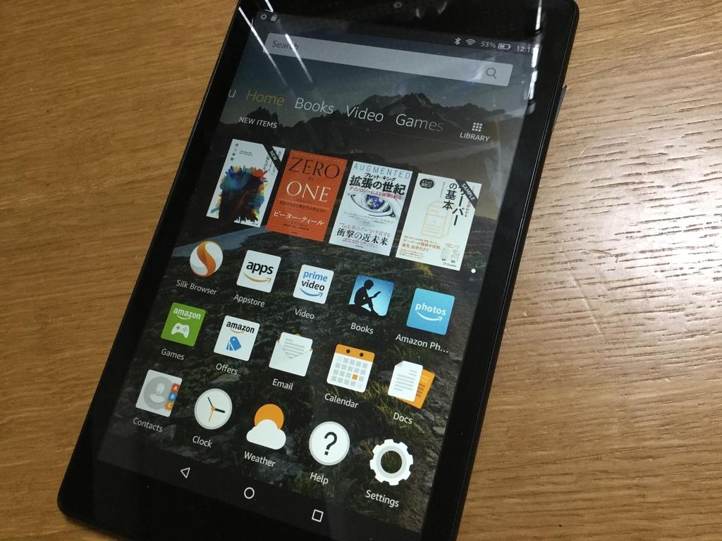 Kindle HD8の口コミ