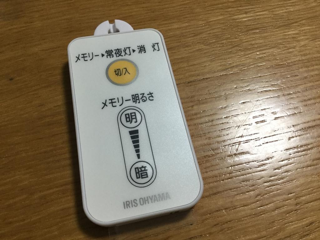 ペンダントライト用リモコン付き丸型LEDランプ口コミ
