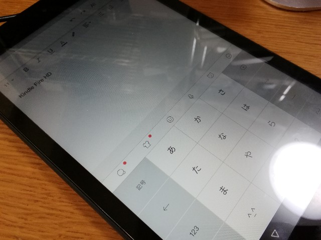 Kindle Fire HD8でSimejiの音声入力が使えるようにしました!