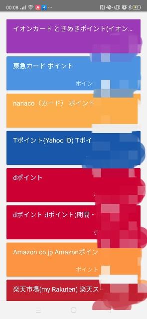 f:id:keefir:20200726001645j:image
