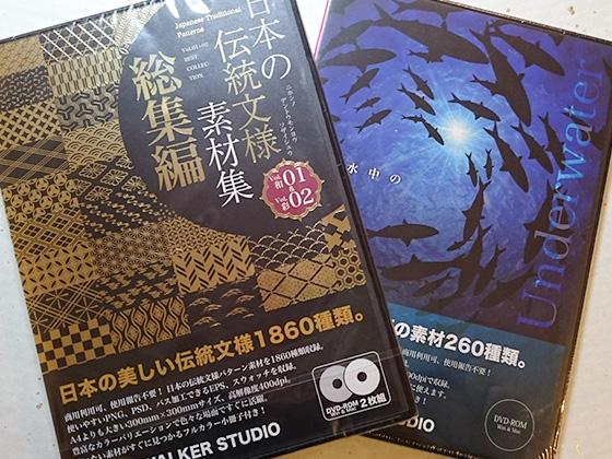 デザインフェスタで販売DVD