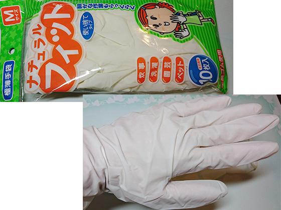 レジン初心者におススメのアイテム使い捨て手袋