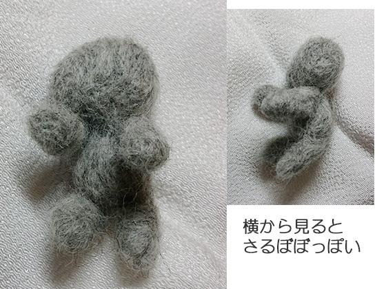 羊毛フェルトの体