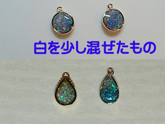 京都オパールフレークの瑠璃色と瑠璃色に胡粉を混ぜたものを比較