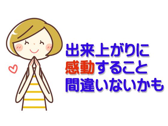 f:id:keep-smiling-keep-shining:20181227100418j:plain