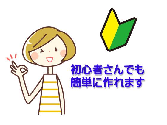 f:id:keep-smiling-keep-shining:20181227224648j:plain