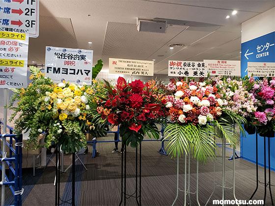 コンサートに贈られた花