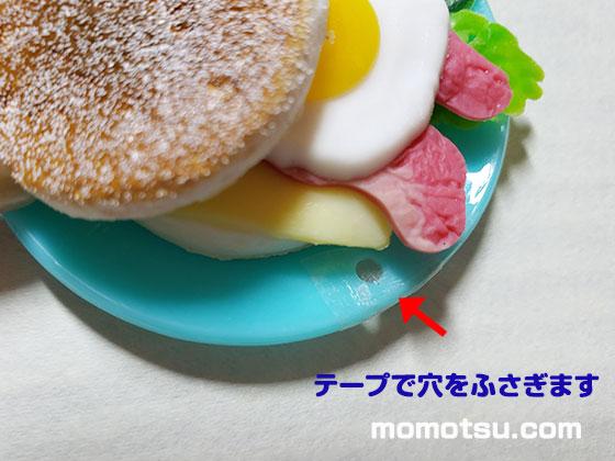 エッグトーストのガシャポン