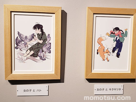 NHK連続テレビ小説「なつぞら」&朝ドラ100展