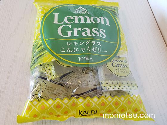 レモングラスのこんにゃくゼリー