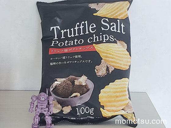 トリュフ塩のポテトチップス