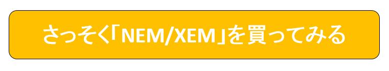 f:id:keep_it_100:20170505215452p:plain