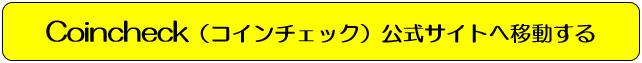 f:id:keep_it_100:20170523215435p:plain