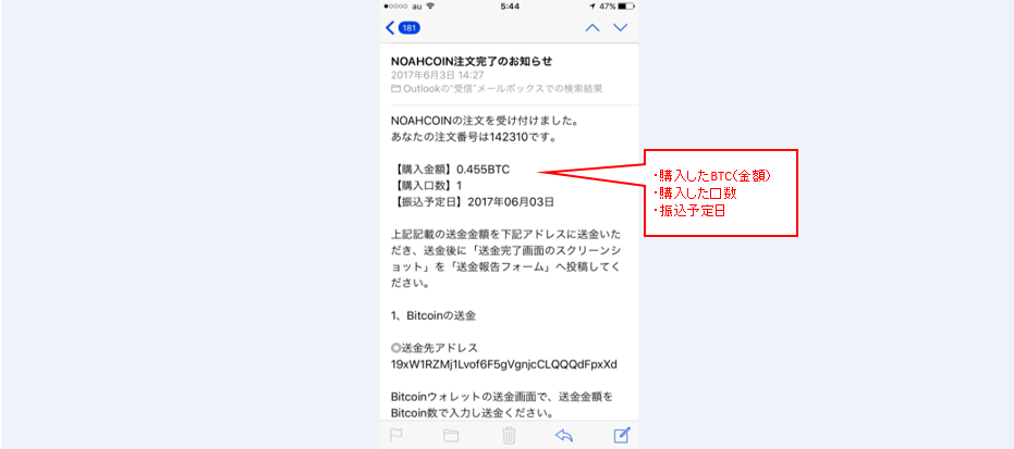 f:id:keep_it_100:20170623232636p:plain