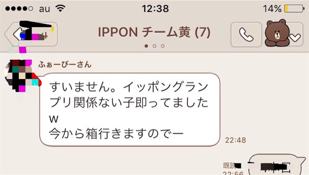 f:id:keeto:20170313132343j:image